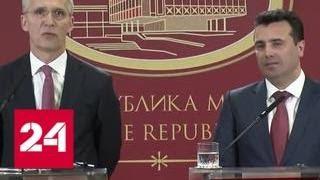 Генсек НАТО осудил убийство сербского политика Ивановича - Россия 24