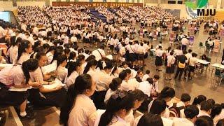 ถ่ายทอดสด - โครงการปฐมนิเทศนักศึกษาใหม่ ปี 2558 (วันที่ 29/7/2558)