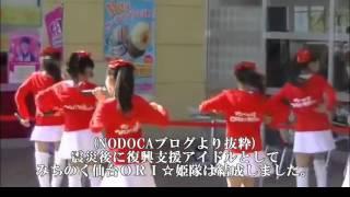 東北の沿岸部を中心に甚大なる被害を及ぼした東日本大震災。 そんな中で...