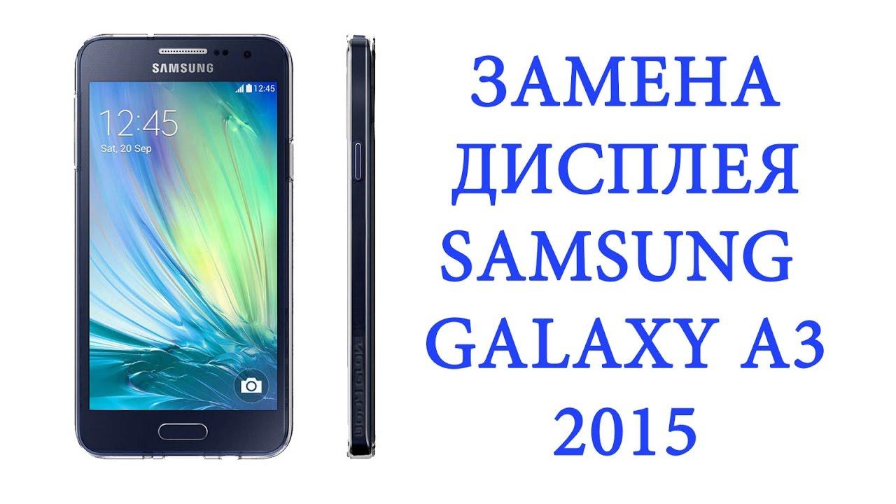 Как выглядит оригинальный дисплей для Samsung Galaxy J3 2016 SM .