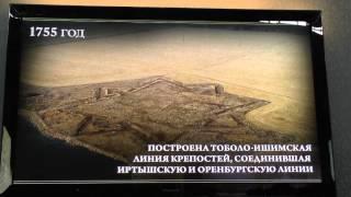 Романовы - выставка в Петербурге