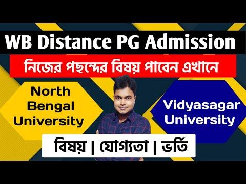 WB Distance PG Admission   Vidyasagar University DDE   North Bengal University DDE: Course Detail