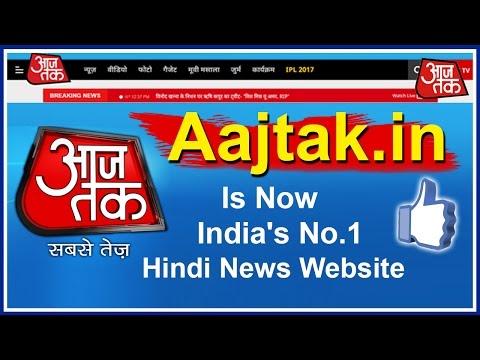 Aajtak.in Becomes India's No.1 Hindi News Website