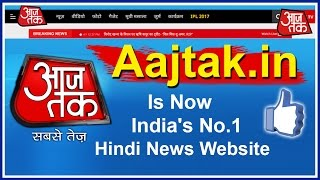 Aajtak.in Becomes India