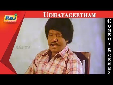 Udhaya Geetham Movie Comedy Scenes   Mohan   Revathi   Old Tamil Hits   RajTV