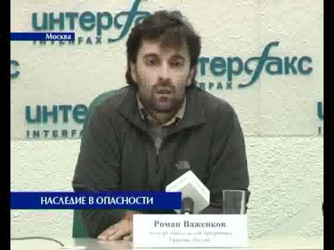 Vrag_Baikala_13.09.flv