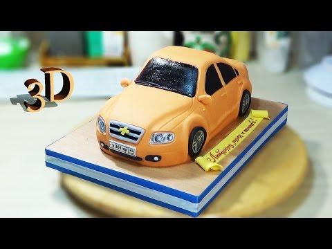 3д торт машина / 3D Cake Machine - Я - ТОРТодел!