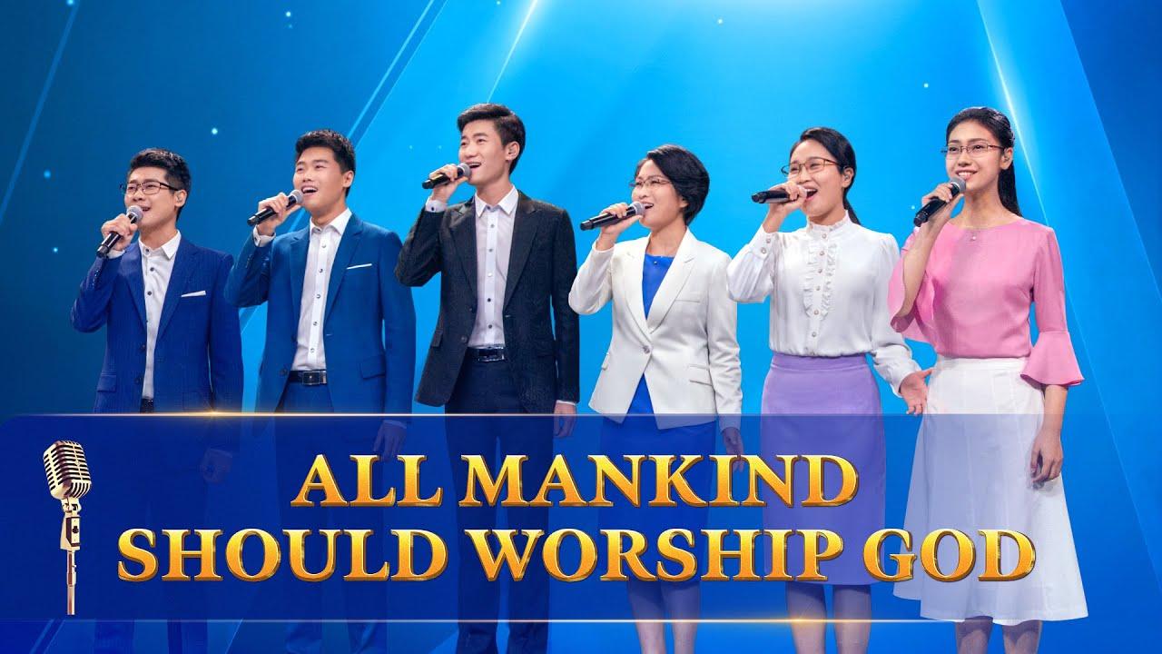 "Gospel Song | ""All Mankind Should Worship God"""