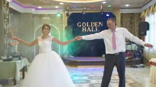 Свадебный танец отца и дочери