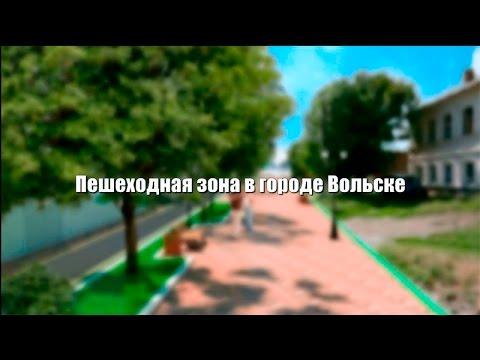 СаратовБизнесКонсалтинг - информационная система