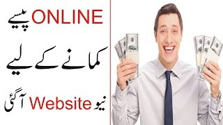 How To Earn Money By Uploading Videos Urdu Hindi Tutorial