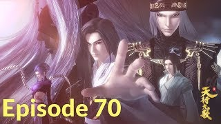 QM: 9 Songs of the Moving Heavens Episode 70 English Subtitles