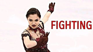 FIGHTING EVGENIA MEDVEDEVA ЕВГЕНИЯ МЕДВЕДЕВА