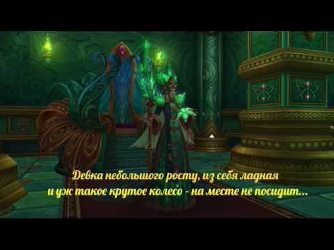 Медной горы хозяйка Якименко Е А  г  Енакиево