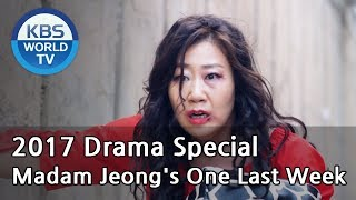 Video Madam Jeong's One Last Week | 정마담의 마지막 일주일 [KBS Drama Special / 2017.10.18] download MP3, 3GP, MP4, WEBM, AVI, FLV Maret 2018