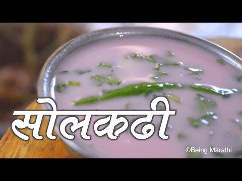 suralichya vadya recipe for chicken