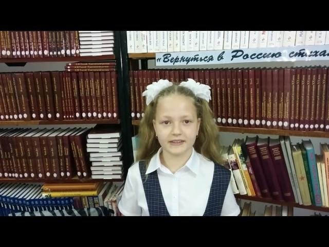 Изображение предпросмотра прочтения – ДарьяВолкодав читает произведение «Весна» Ф.И.Тютчева