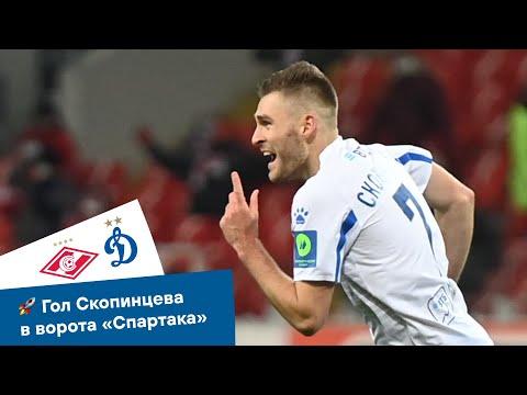 🚀 Роскошный гол Скопинцева в матче против «Спартака»