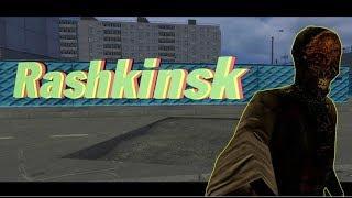 Rashkinsk 26 [Курить плохо!]