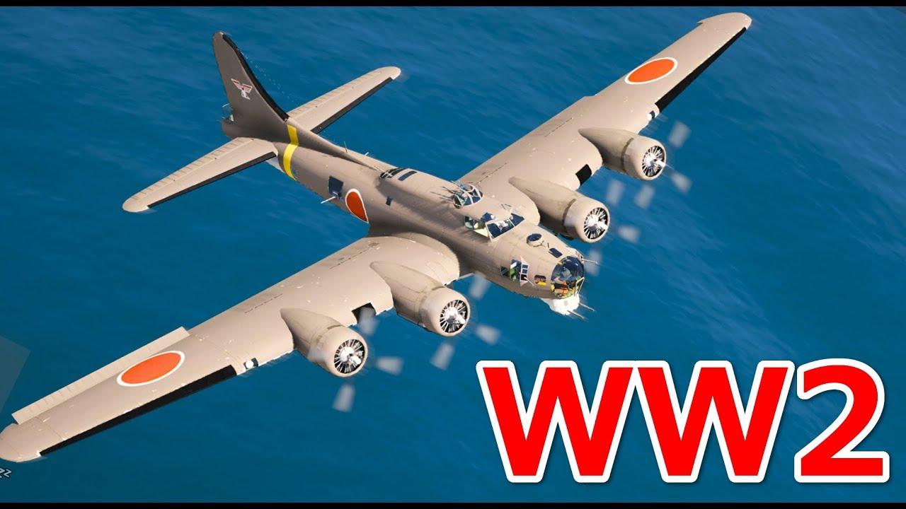 次 戦闘 大戦 第 機 世界 二