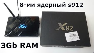 Обзор X92 Android tv box 4k S912, 3GB RAM, 16GB ROM, Android 6.0, Bluetooth 4.0
