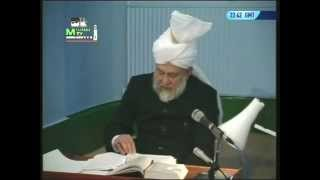Darsul Quran. Āl Imran [Family of Imran]: 153
