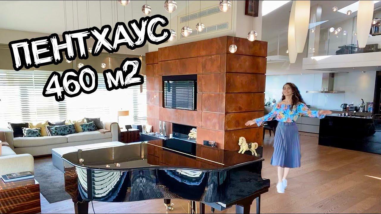 Как живут политики и миллионеры? Квартира с террасой за 340млн в Москве!