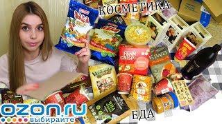 ОБЗОР Мой заказ OZON 2019 Распаковка посылки еда косметика Обзор ПОКУПКИ unbox