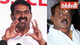 Seeman Mimicry like Vijayakanth | Comedy comments on DMDK alliance ! | TN Elections 2016