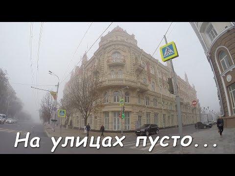 Прикольное утро. Утренний Ростов-на-Дону. Воскресенье.