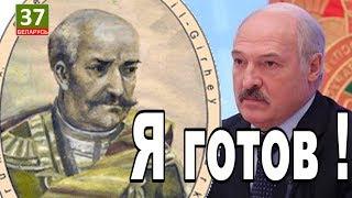 Президент Беларуси Лукашенко  готов передавать и раздавать... Главные новости. ПАРОДИЯ выпуск #34