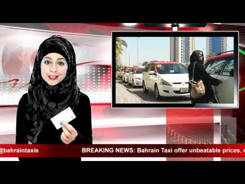 Breaking News: Bahrain Taxi Promo Card