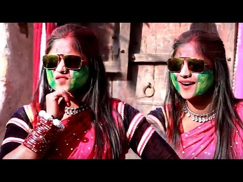 रानी रंगीली का सबसे हिट सांग | होली : Holi || Latest Rajasthani Fagan Song 2018