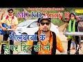 भोले बाबा के सुपर हिट डी जे    MD, KD, Anney B, Rajesh Thukral    Biggest Hit Song