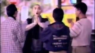 1991年 東京少年 VHS アナログ保管計画.