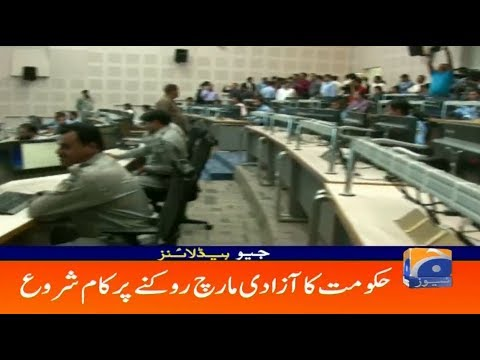 Geo Headlines 06 PM | Hukumat Ka Azadi March Rokne Par Kam Shuru | 21st October 2019