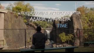 Спасатели Малибу – Русский Тизер-Трейлер (2017,