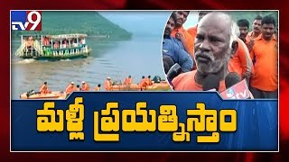 Operation Royal Vasista : Satyam team to Kochulloor - TV9