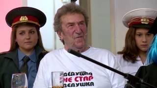 Юбилей Игоря Губермана