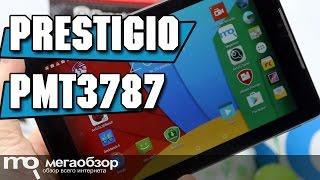 Prestigio MultiPad PMT3787 обзор планшета
