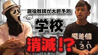 ゲスト ぶつりのせんせい https://twitter.com/phy_jm?lang=ja N高の動...