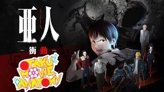 Ajin Part 1: Shoudou Review | Otaku Movie Anatomy