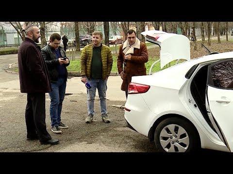Страховка для водителя