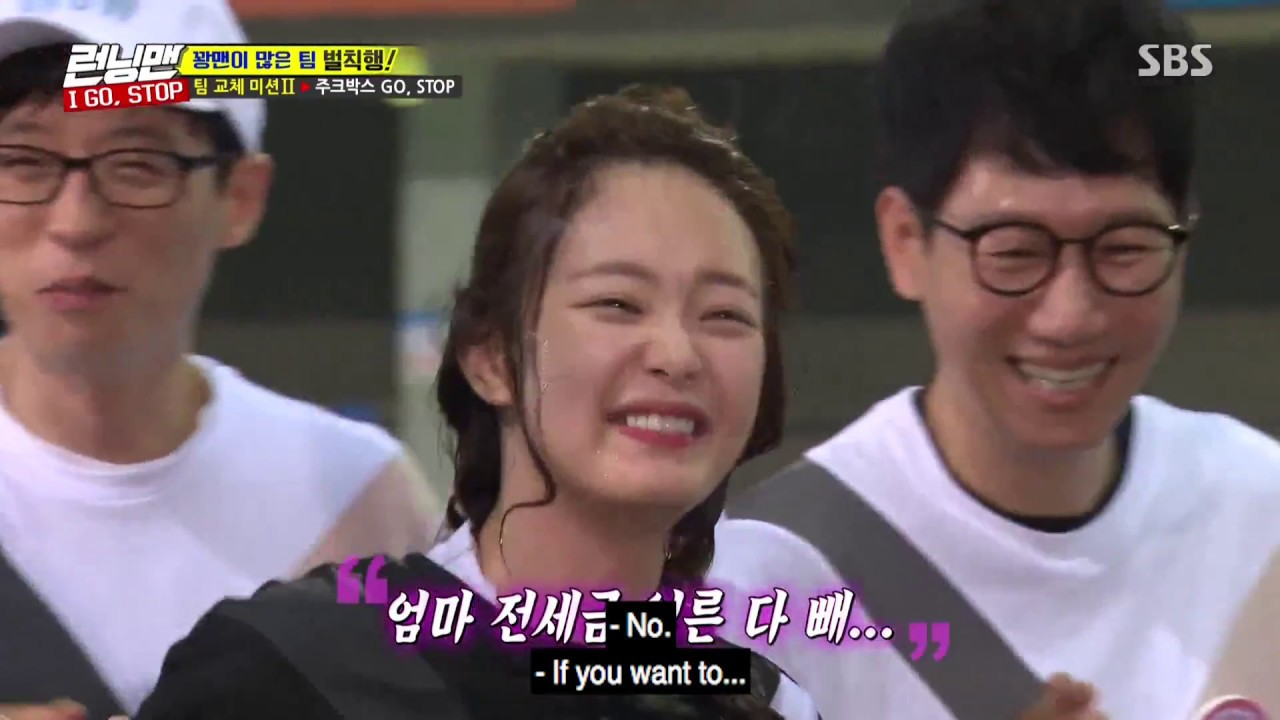[Running Man] Ep359_0716_JeonSoMin on the flying chair