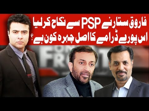 On The Front With Kamran Shahid | 9 November 2017 | Dunya News