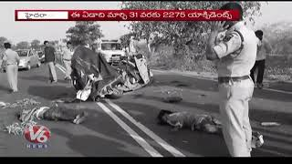 Hyderabad Road Incidents Roundup | Awareness On Traffic Rules | V6 News