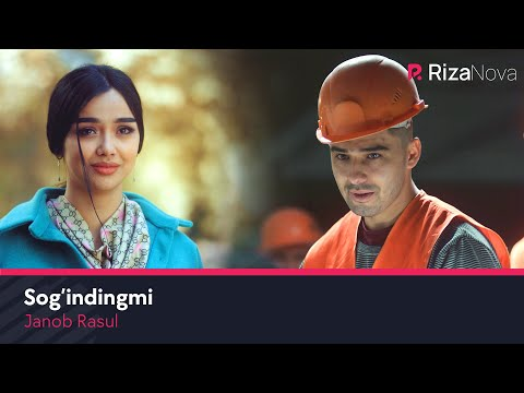 Janob Rasul - Sog'indingmi | Жаноб Расул - Согиндингми