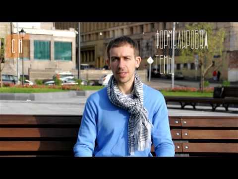 Popular Videos - Dissertation