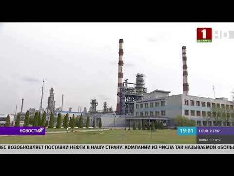 Крупнейшие компании России возобновили поставки нефти в Беларусь