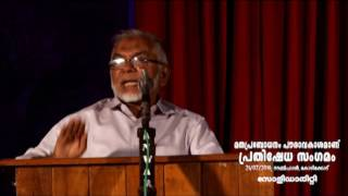 SOLIDARITY YOUTH MOVEMENT PROGRME ON ZAKIR NAIK ISSUE SPEECH BY SHAIK MUHAMMED KARAKUNNU